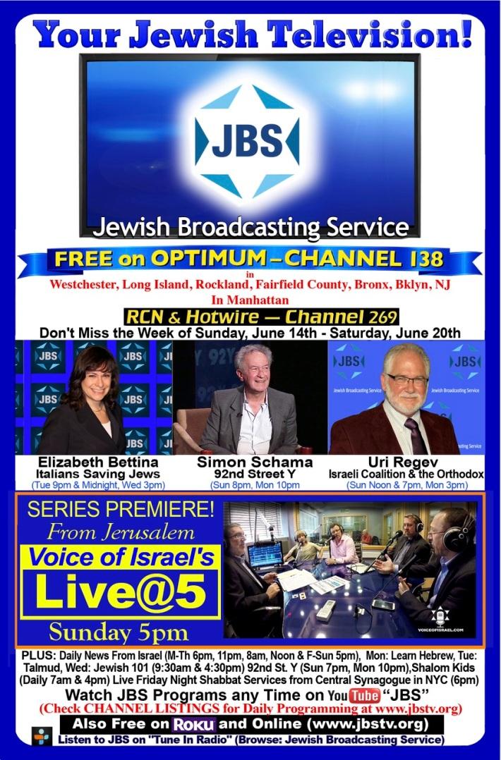 Revised JBS ad June 8th Version 07 copy